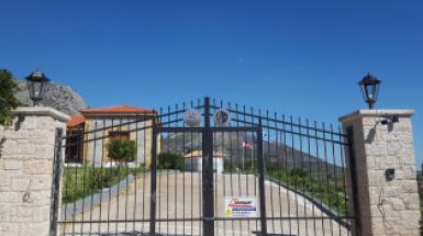Melathron Main Gate